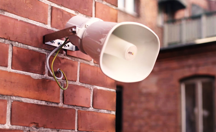 Integration of the Varya Perimeter system with AXIS network megaphones